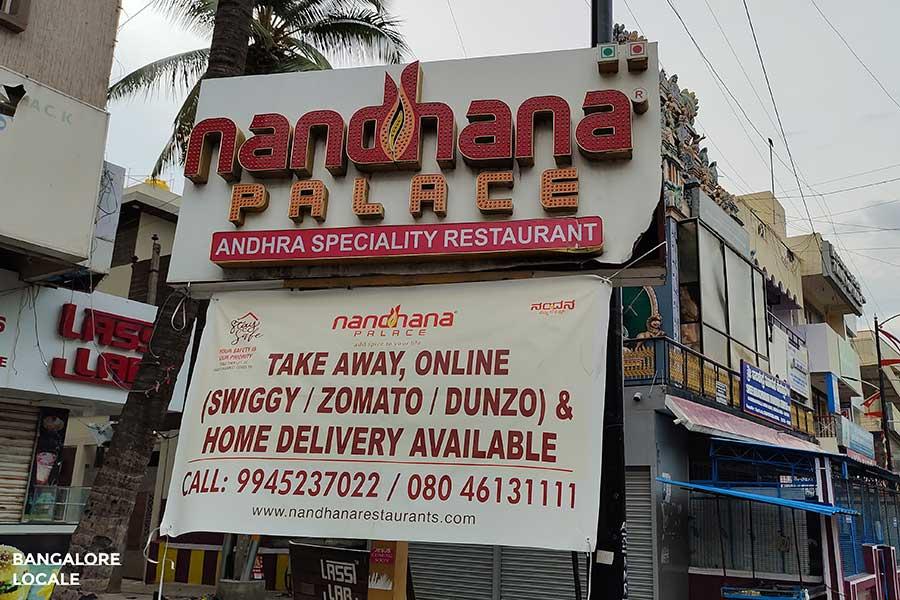 Nandhana Palace Kammanahalli
