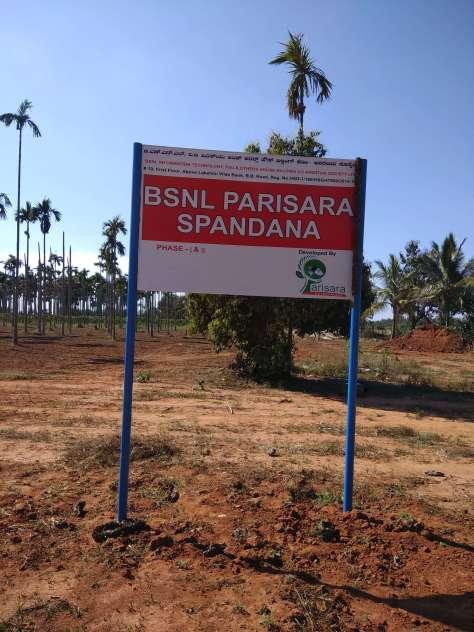 Bsnl Parisara Spandana