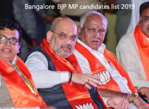 bangalore bjp mp candidates 2019