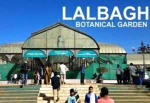 lalbagh bangalore