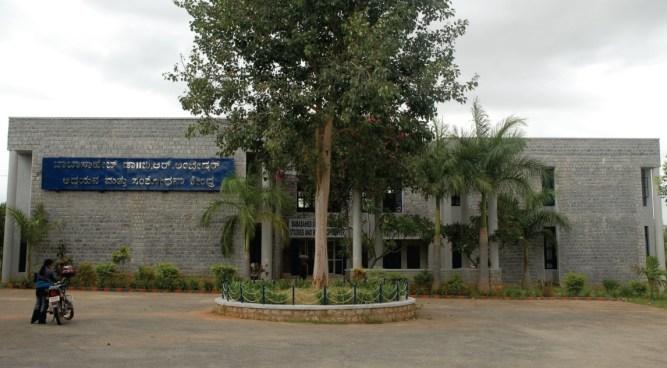 Ambedkar bhavan