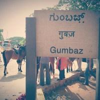 The memories in Gumbaz, Srirangapatna