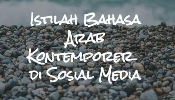 istilah bahasa arab kontemporer
