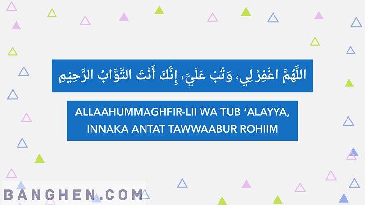 doa setelah sholat dhuha yang shahih dan artinya