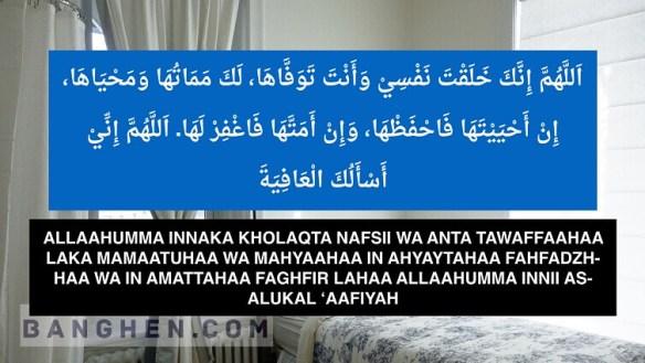 doa sebelum tidur islam latin dan artinya