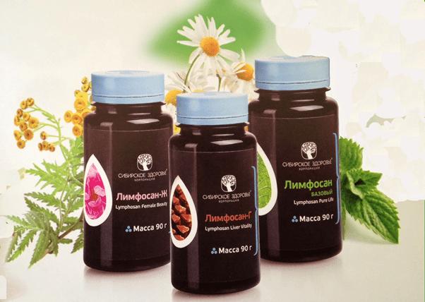 Thực phẩm bảo vệ sức khỏe Lymphosan Pure Life