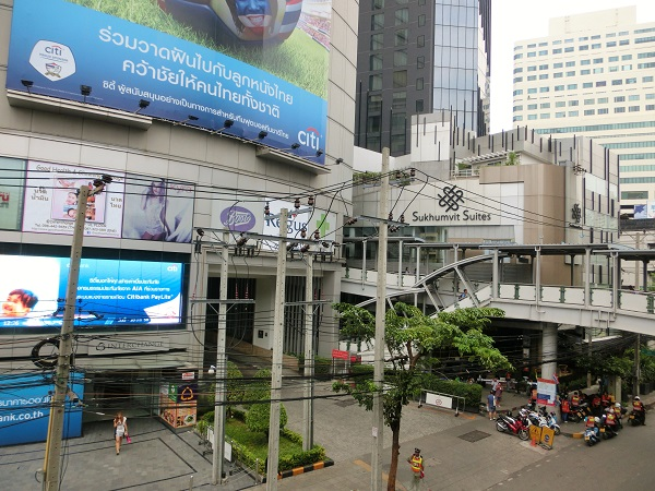 S Sukhumvit Suites Hotel room and city bank