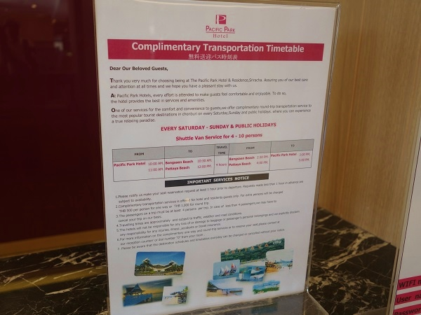 sriracha-hotel-pacific-park-hotel-and-residence-transportation