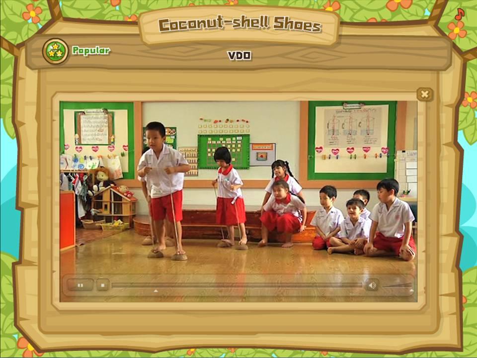 Children's Games Project