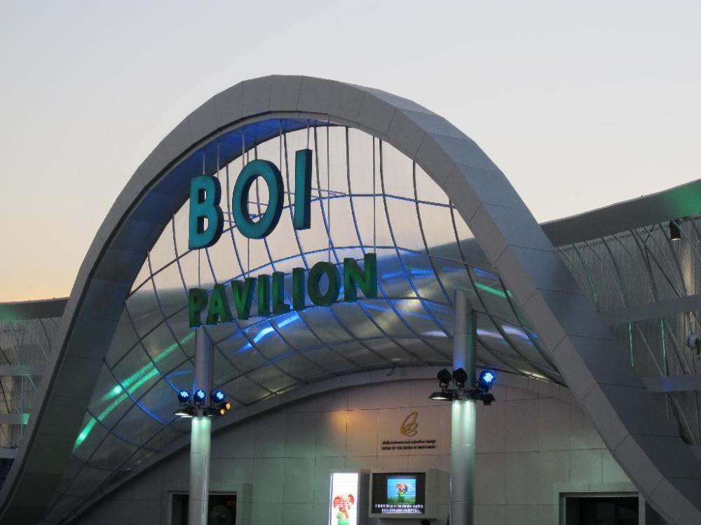 The BOI Fair 2012: don't miss it! (1/6)