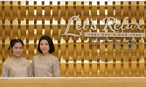 lets-relax-onsen-and-spa-thonglor
