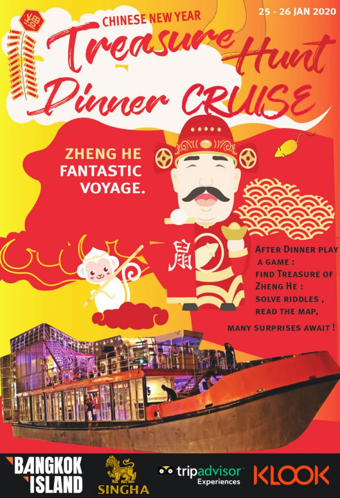 Zheng He's fantastic voyage : Chinese new year Dinner and Cruise