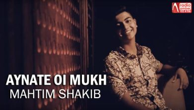 Aynate Oi Mukh Lyrics Song - Mahtim Shakib - Nacher Putul