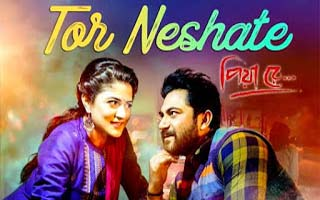 Tor-Neshate-Lyrics-songs-by-Armaan-Malik