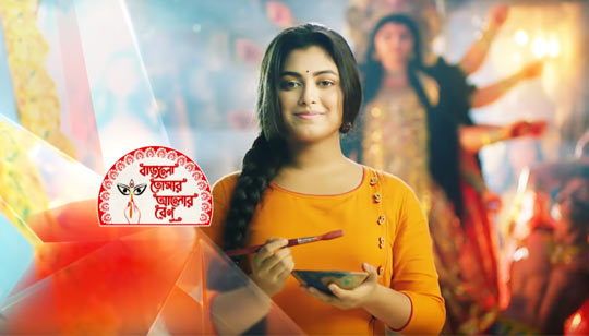 Bajlo-Tomar-Alor-Benu-Serial-Title-Song-Lyrics-Star-Jalsha1