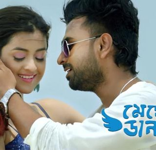 MEGHER DAANAY (মেঘের ডানায়) LYRICS - Imran, Madhubanti - Bangla Song