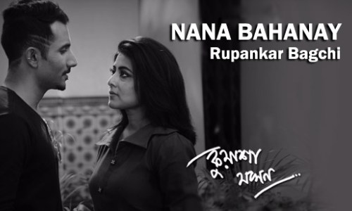 NaNa-Bahanay-Lyrics-by-Rupankar-Bagchi1