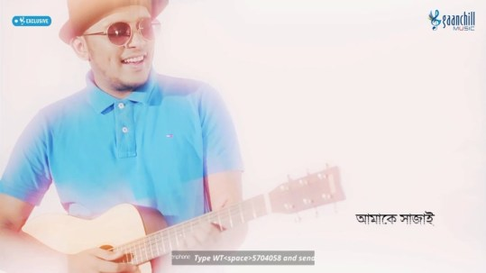 Cholo Ure Jai (চলো উড়ে যাই) Full Bangla Lyrics - Minar - Duur Theke