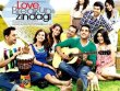 ROZANA-FULL-LYRICS-Love-Breakups-Zindagi