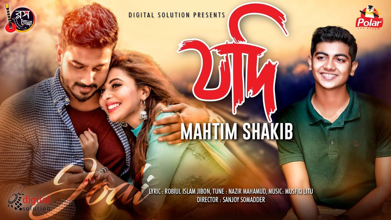 jodi-by-mahtim-shakib-full-lyrics