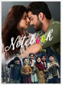notebook-2019-lyrics-song-salman-khan