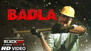 BADLA FULL SONG LYRICS - Blackmail - Amit Trivedi