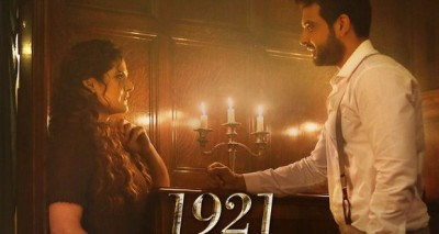 Tere-Bina-Full-Song-Lyrics-1921-Arijit-Singh