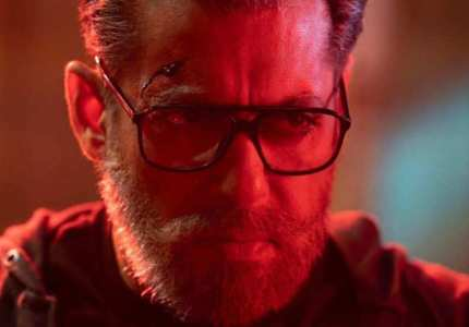 Zinda-Full-Lyrics-Bharat-Salman-Khan