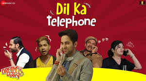 Dil Ka Telephone Full Song Lyrics - Dream Girl