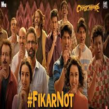 Fikar Not Full Song Lyrics - Chhichhore - Sushant S & Shraddha K