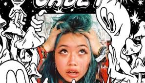 Are You Sure Full Song Lyrics - Space Cadet EP - beabadoobee