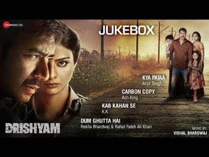 Kya Pata Full Lyrics Song – Drishyam - Arijit Singh