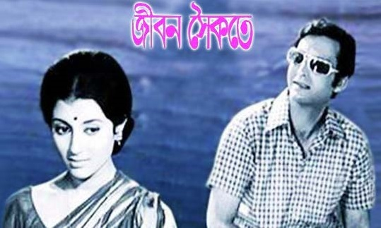 Sagar Dake Aay Aay Full Lyrics Song (সাগর ডাকে)