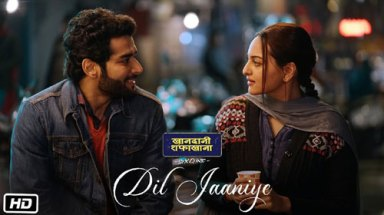 DIL JAANIYE Full LYRICS Song - Khandaani Shafakhana