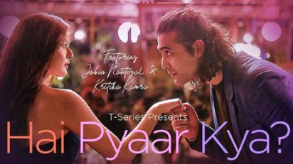 HAI PYAAR KYA Full LYRICS Song – Jubin Nautiyal