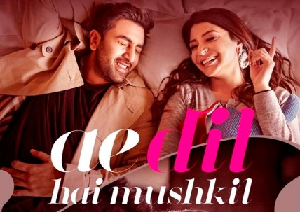 Ae Dil Hai Mushkil Full Lyrics Song - Arijit Singh