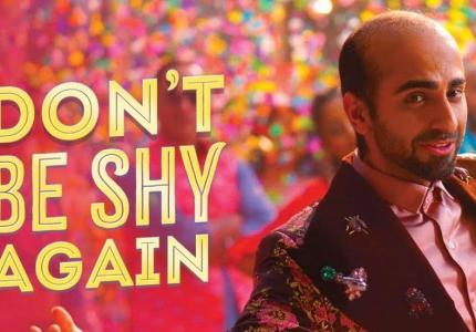 DON'T-BE-SHY-Full-LYRICS-Song
