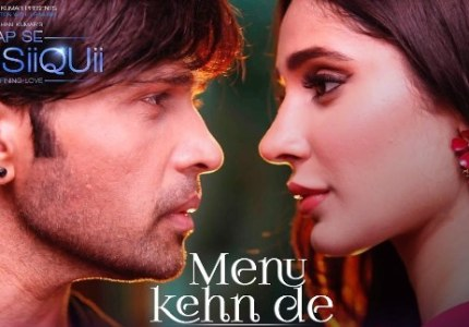 Menu-Kehn-De-Lyrics-Song