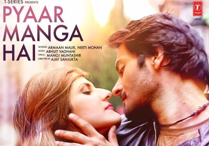 Pyaar-Manga-Hai-New-Song