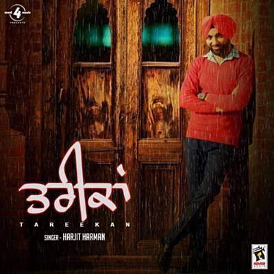 Tareekan Full Lyrics Song - Harjit Harman