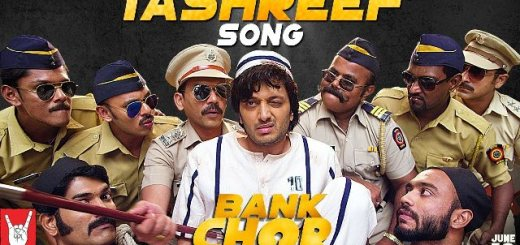 Lag Gayi Tashreef Full Lyrics Song - Bank Chor