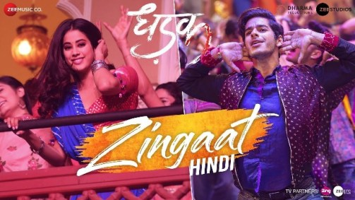 Zingaat Full Lyrics Song - Dhadak