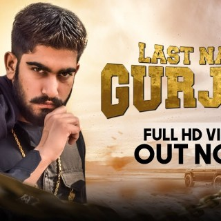 Last Name Gurjar Lyrics Song - Addy Nagar
