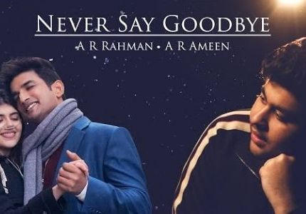 Never-Say-Goodbye-Lyrics