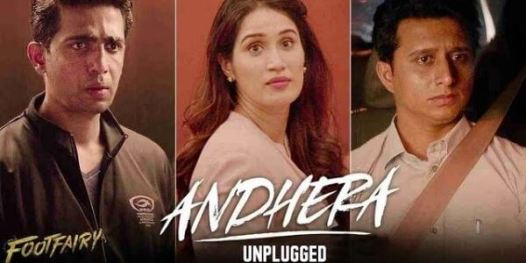 Andhera Song Lyrics – Pawni Pandey