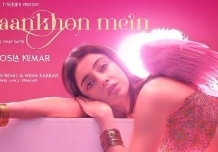Teri-Ankhon-Mein-Lyrics