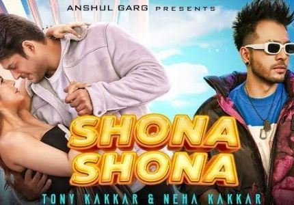 Shona-Shona-Lyrics