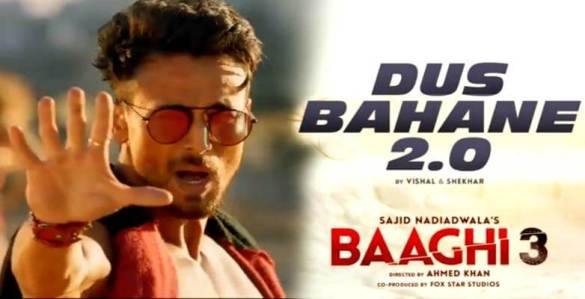 Dus Bahane 2.0 Lyrics Song - Baaghi 3