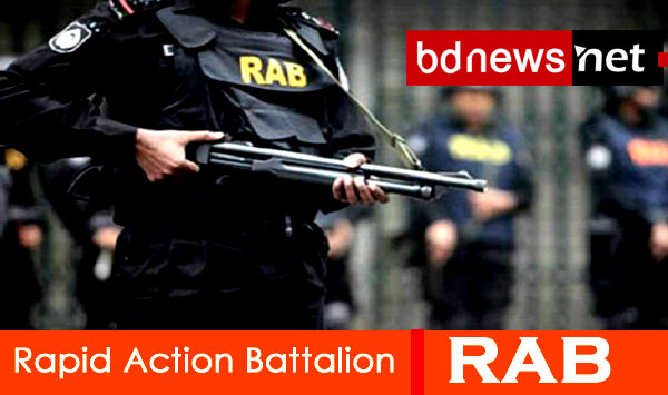 rapid-action-battalion-Rab-