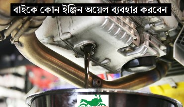 Engine oil for motorcycle